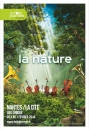 - La folle journée de Nantes : La nature - 2016  - 1484