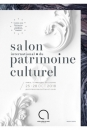 #A183# -  Salon international du patrimoine culturel - 2018