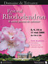 - Festival du rhododendron & autres plantes de collection  - 2008  - 159